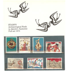 Stamps: Archaeological Finds in Akrotiri