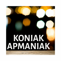 Κονιάκ - Αρμανιάκ