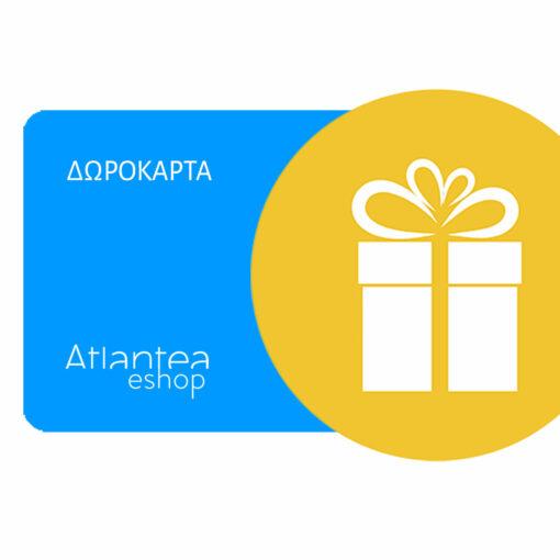 Atlantea shop δωροκάρτα 25-200€