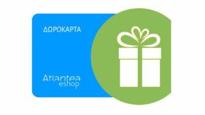 Δωροκάρτα Atlantea eshop