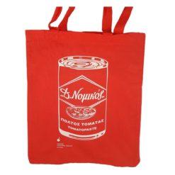 Santorini Tomato Industrial Museum Red Bag