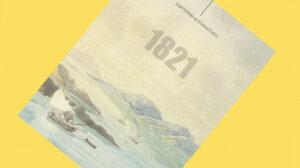 Σαντορίνη-Επανάσταση 1821