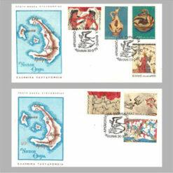 Γραμματόσημα Ακρωτηρίου